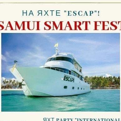 Samui Smart Fest