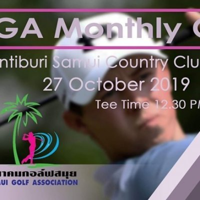 SGA Monthly Competition