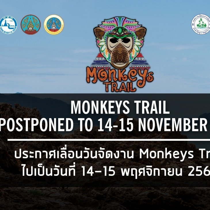 Monkeys Trail 2020