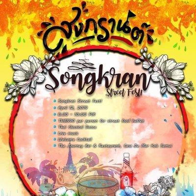 Songkran Street Fest!
