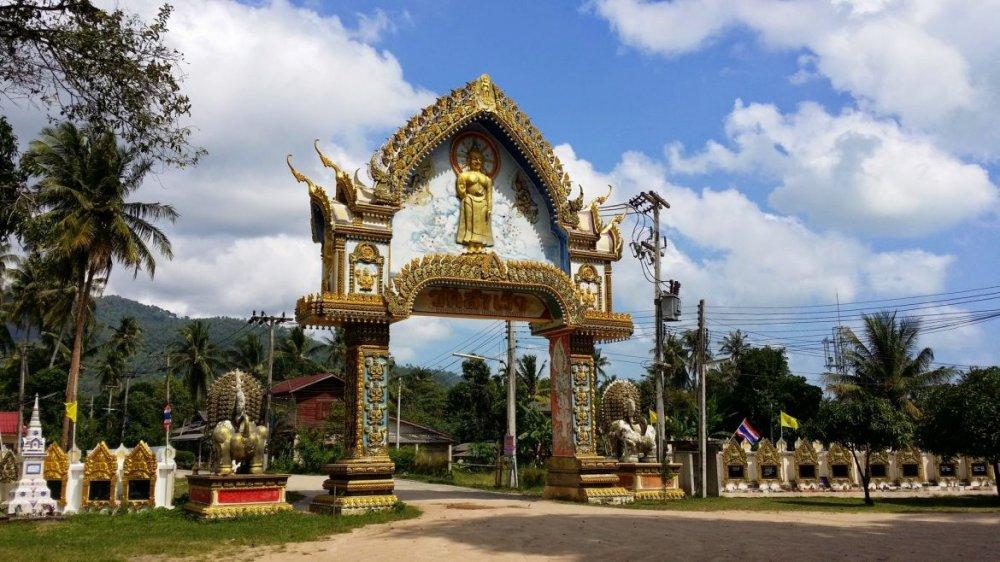 Visit a interesting Wat