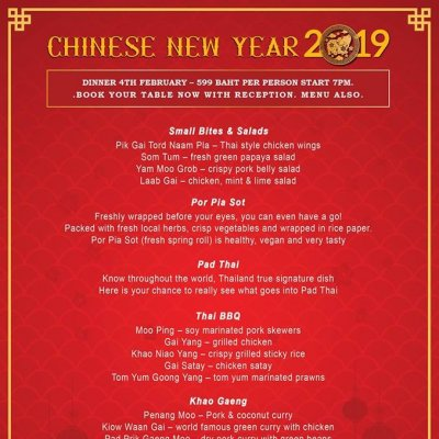 Chinese New Year 2019 Dinner