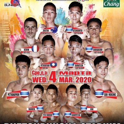 Muay Thai is the best martial art of the world 04-03-20
