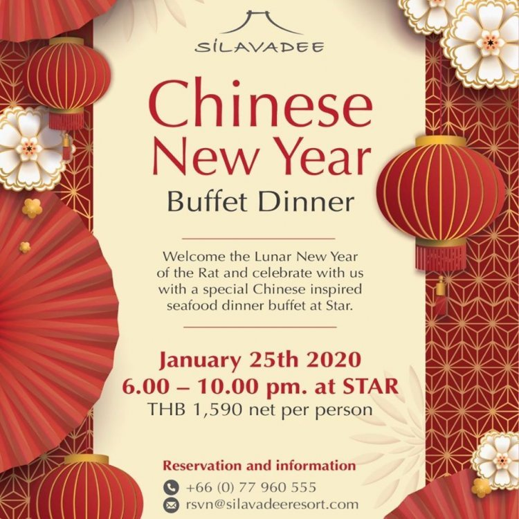 Chinese New Year Buffet Dinner
