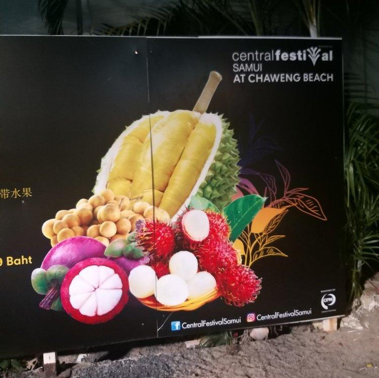 Samui Tropical  Fruit Festival