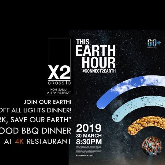 #EARTHHOUR Seafood BBQ Dinner, Switch off all lights dinner