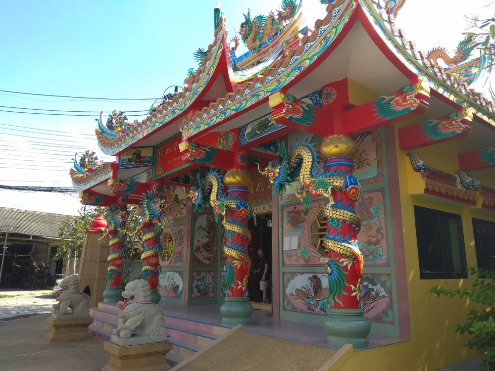 Visit a Chinese temple