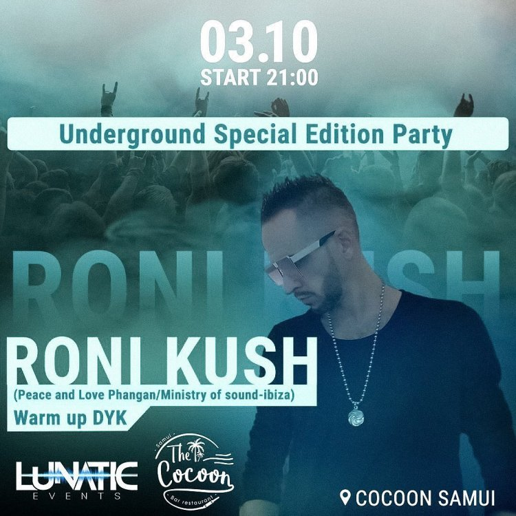 Saturday party X Roni Kush (Ministry of sound - ibiza)