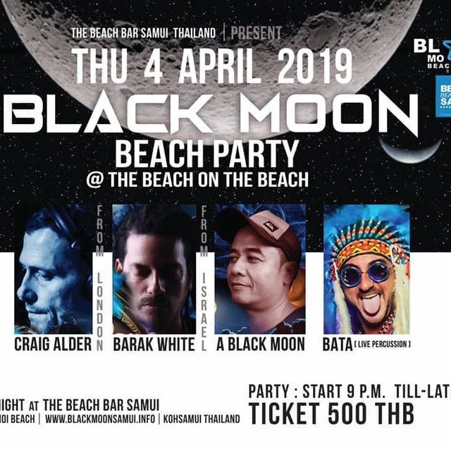BLACK MOON BEACH PARTY@THE BEACH BAR SAMUI