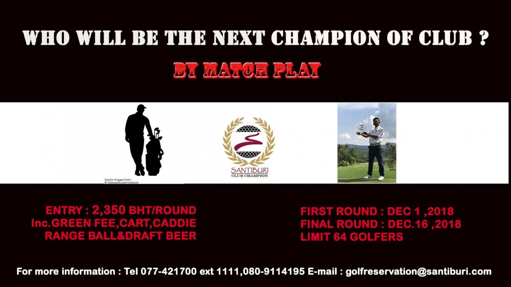 Club Champion by Match Play 2018