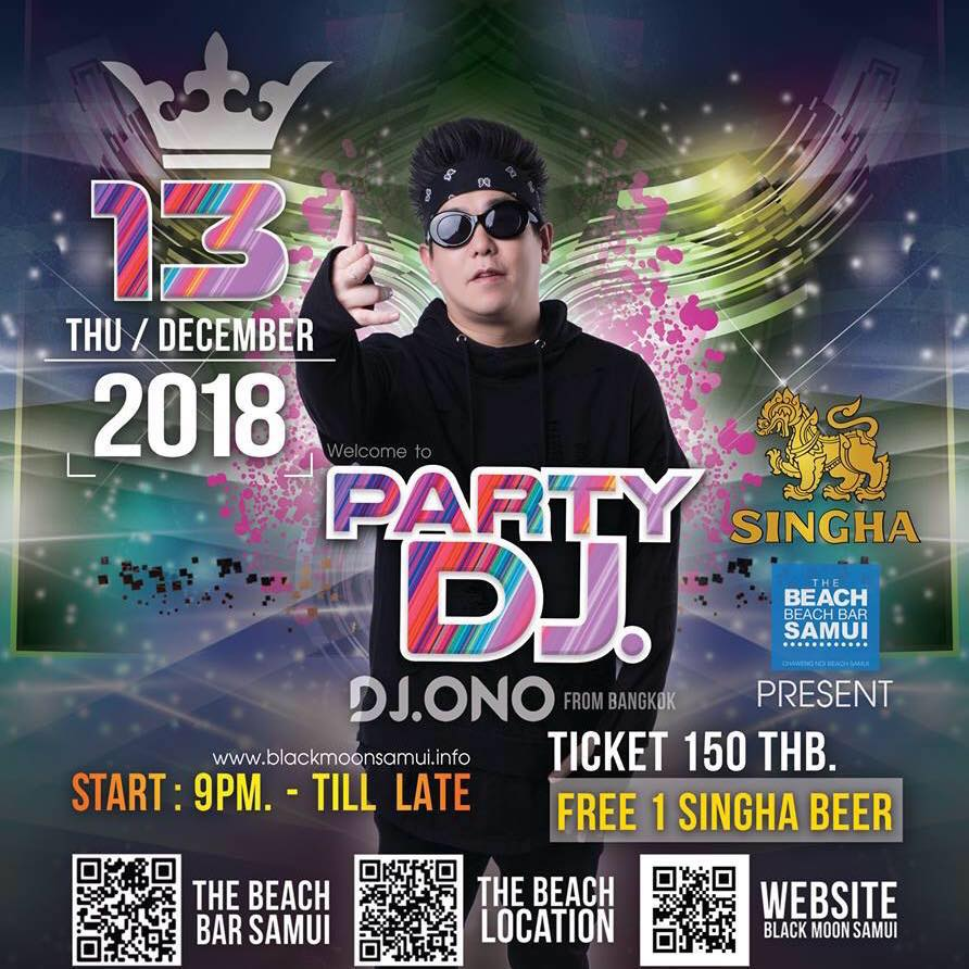 DJ. ONO