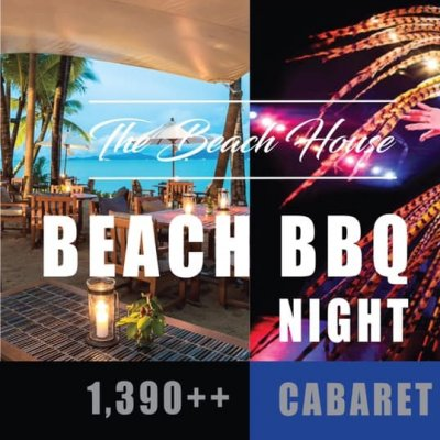 BEACH BBQ NIGHT at Santiburi Koh Samui