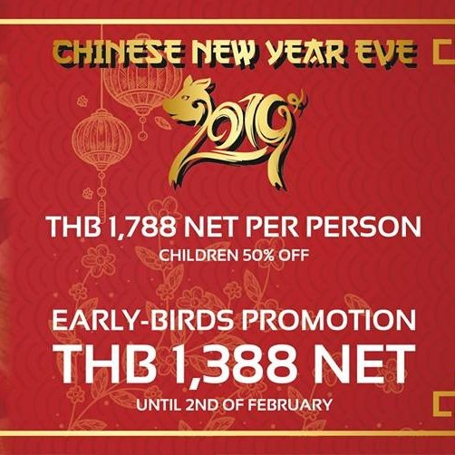 Chinese New Year at Centara Grand Beach Resort Samui !