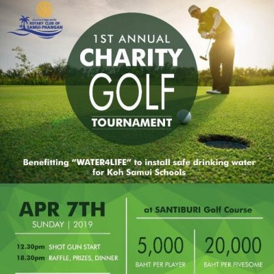 Annual Charity Golf Tournament ( Rotary Club of Samui - Phangan)