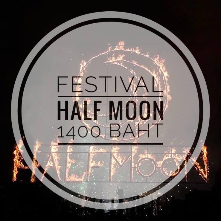 HALF MOOM FESTIVAL