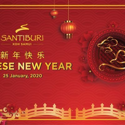 Chinese New Year 2020 | Santiburi Koh Samui
