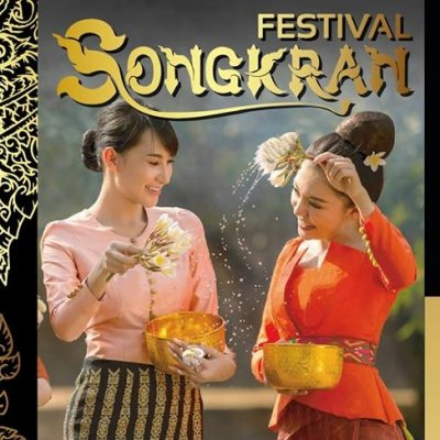 Songkran Festival at Centara Grand Beach Resort Samui !