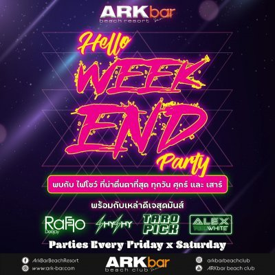 Hello Weekend Party