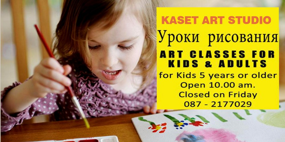 Samui painting class with Kaset