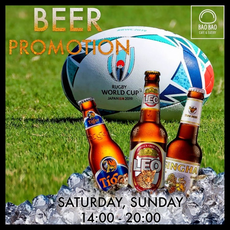 Rugby Beer Promotion