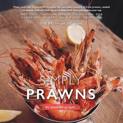 Simply Prawns at tawaNN