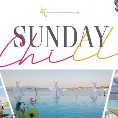 Sunday Chi.LL Brunch