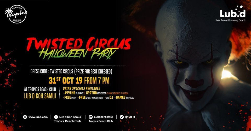 Twisted Circus Halloween Party