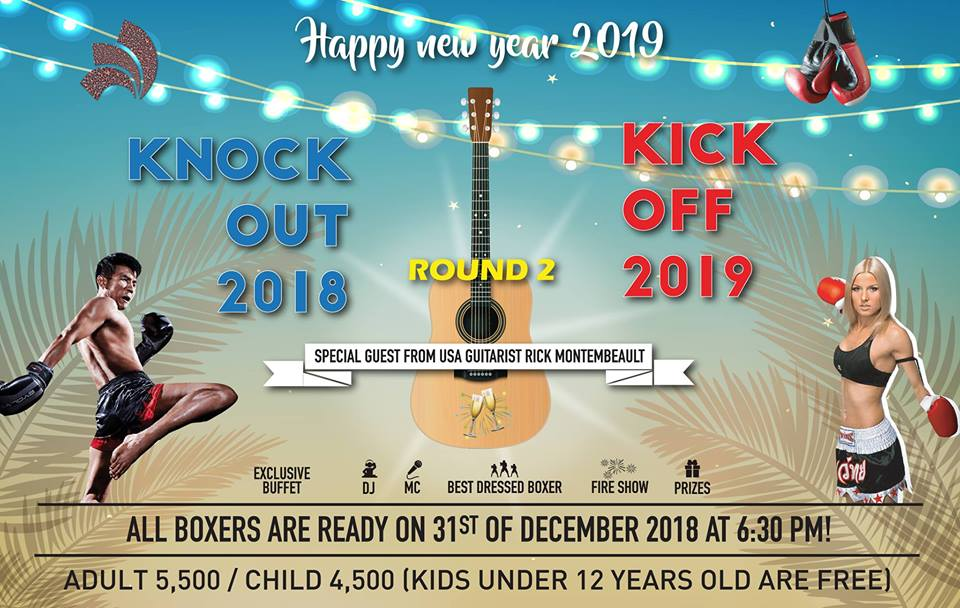 Knock out 2018 Kick off 2019 – Round 2