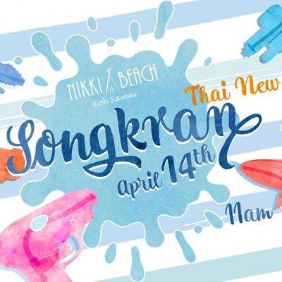 Songkran - Thai New Year Amazing Sundays Brunch