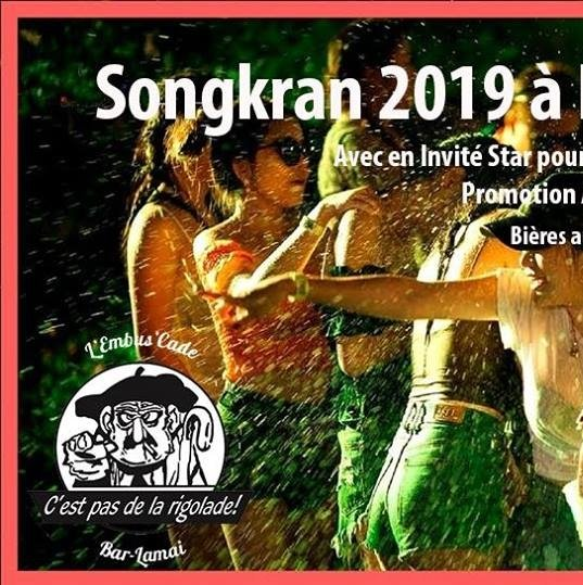 Wet Songkran Party 2019