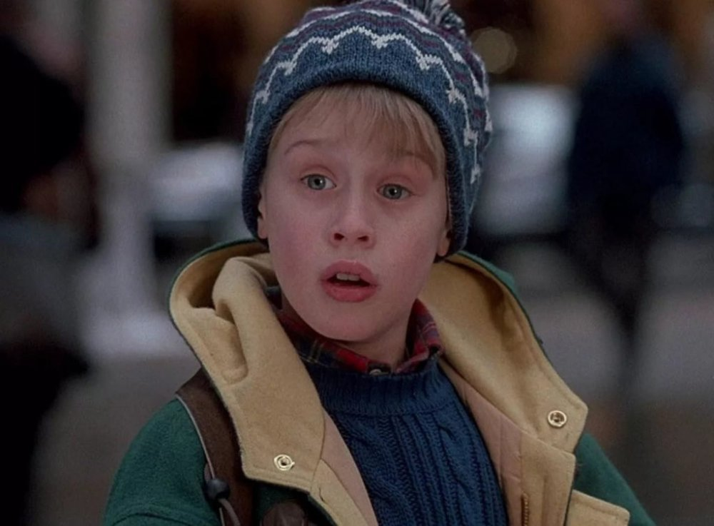 "Cinema ""Home Alone 1,2"""