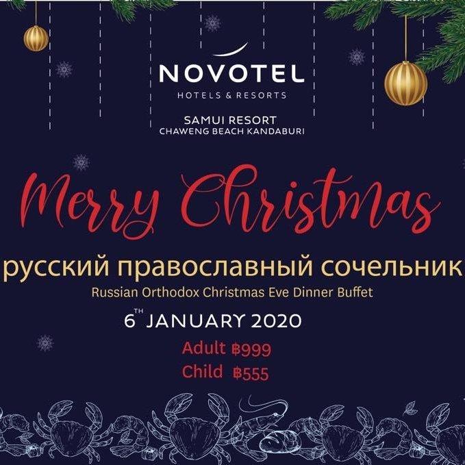 Russian Christmas Eve Dinner Buffet