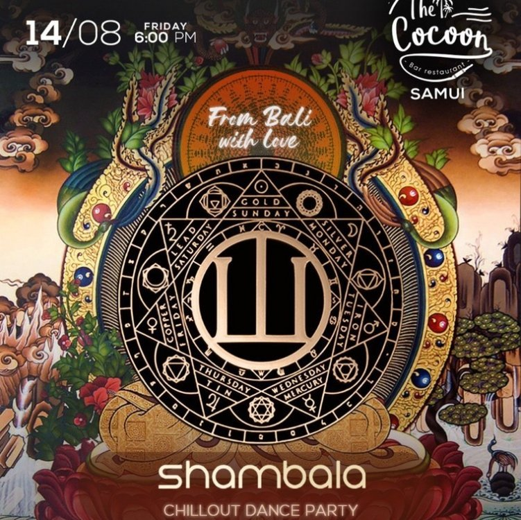 Shambala Party Showcase (From Bali with Love)