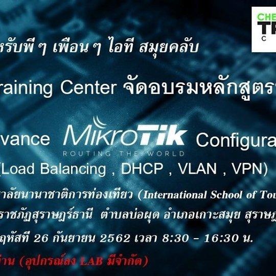 Advance MikroTik Configuration (Load Balance, DHCP, VLAN, VPN)