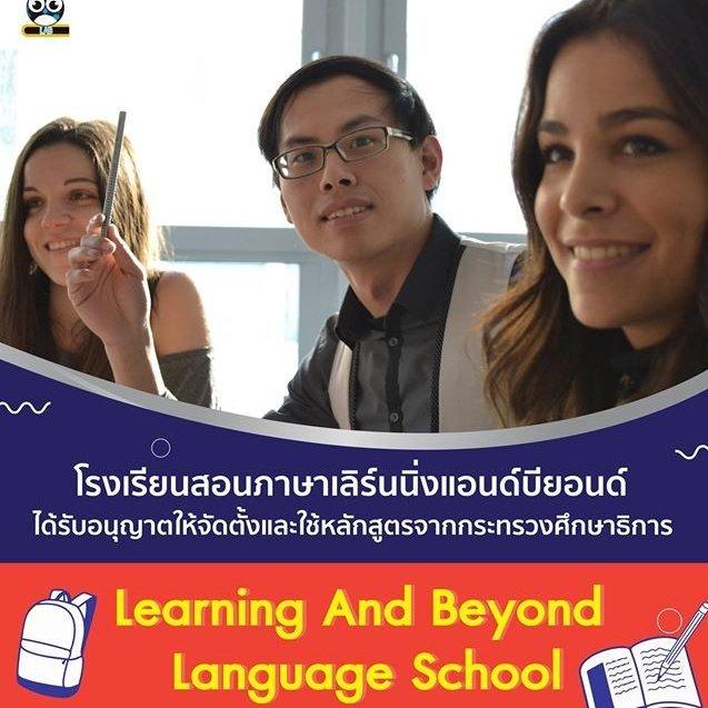 ENGLISH WORK SHOP