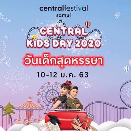 KID'S DAY 2020