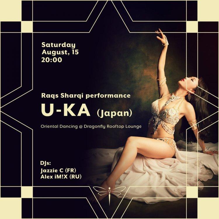 U-KA (Japan) | Oriental Dancing Performance