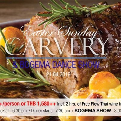 Easter Sunday Carvery Dinner & Bogema Dance show