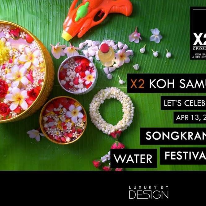 X2 Koh Samui Songkran Water Festival