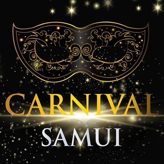 Carnival Samui at The Beach House