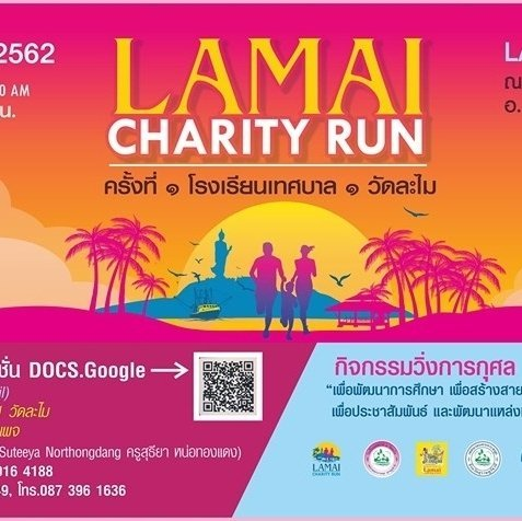 LAMAI Charity run 2019