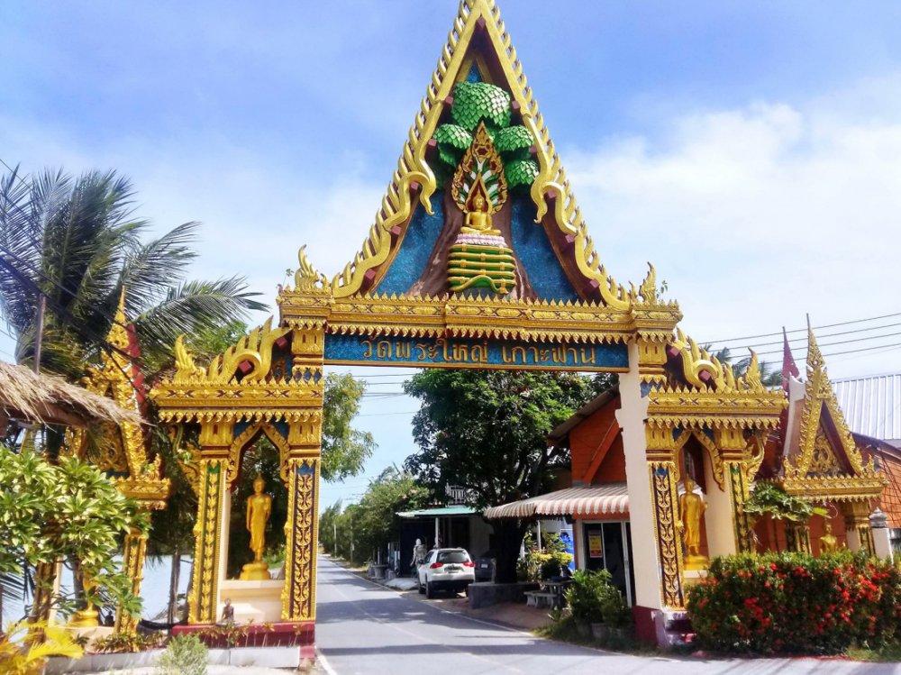 Go through a Thai Temple