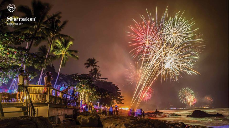 Aloha Night New Year's Eve Party