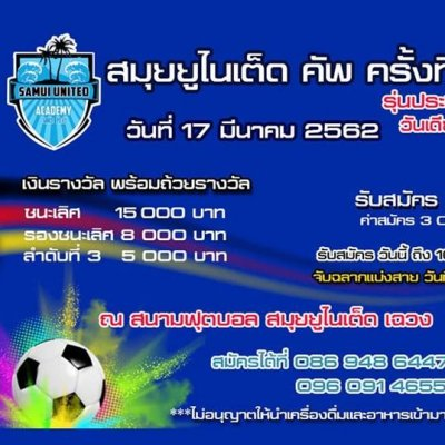 Samui United Football Tournament • Register your team!