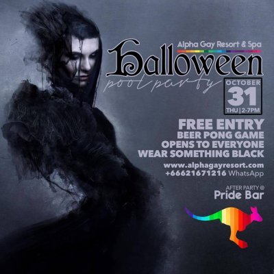 Halloween Pool Party