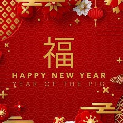 Chinese New Year 2019 Celebration at Conrad Koh Samui