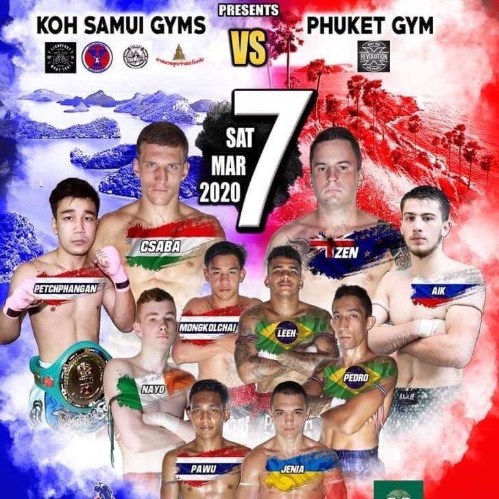 Koh Samui Gyms VSD Phuket Gym