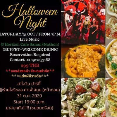Halloween Live Music Dinner