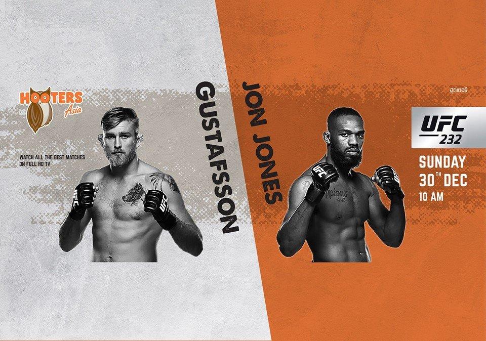 Breakfast & UFC 232