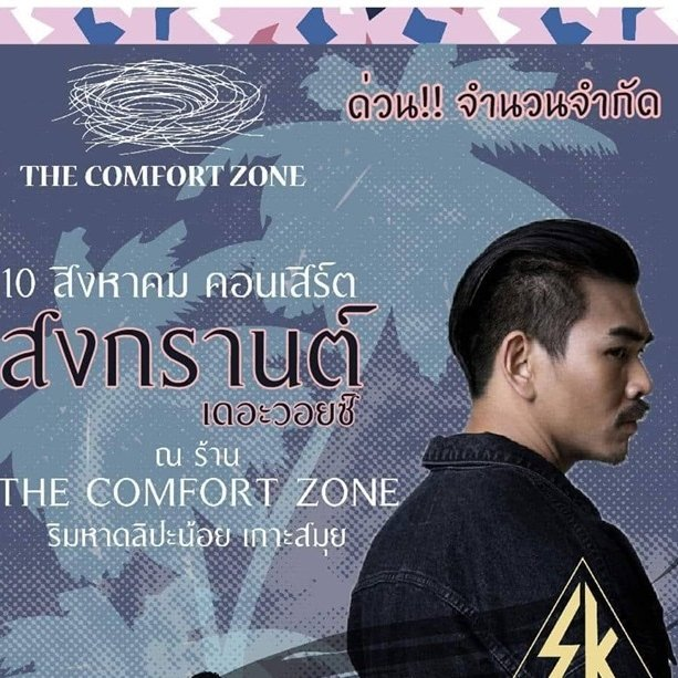 Rock Concert on the beach with SongKran The Voice